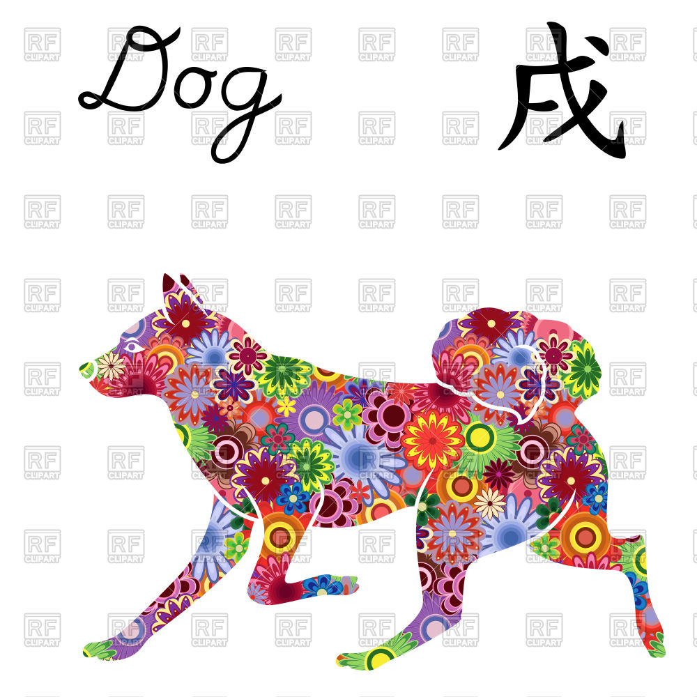 1000x1000 Dog Zodiac Sign With Colourful Flowers Royalty Free Vector Clip